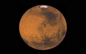 Marsın Gelecek Sakinlerine