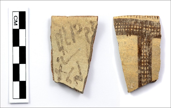Oldest piece of writing