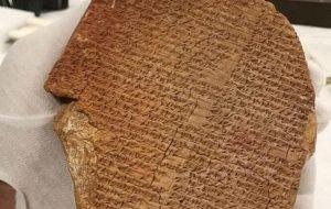Gılgamış Rüya Tableti Dahil Çoğu ABDye Kaçırılmış 17.000 Antik Eser Irak'a Geri Gönderildi