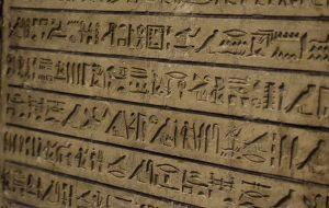Mısır Hiyerogliflerini