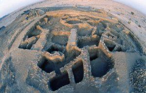 Ürdündeki Neolitik Köyde